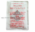 reusable hot cold pack-14