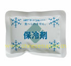 shoulder ice pack